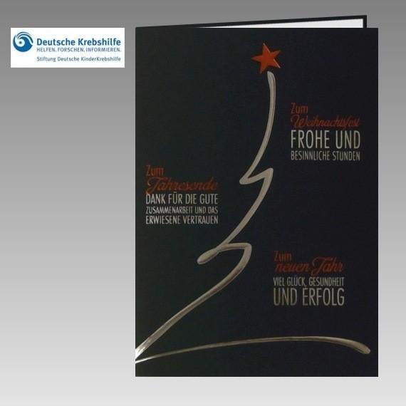 spenden weihnachtskarte f r die stiftung deutsche. Black Bedroom Furniture Sets. Home Design Ideas