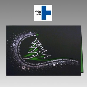 Elegante weihnachtliche Spendenkarte der Kindernothilfe