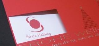 Weihnachtskarten mit logo druck firmenlogo for Weihnachtskarten mit firmenlogo