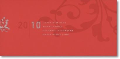 Neujahrskarte mit Spende für Ärzte ohne Grenzen: