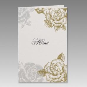 Schöne Menükarte zur Silbernen oder Goldenen Hochzeit