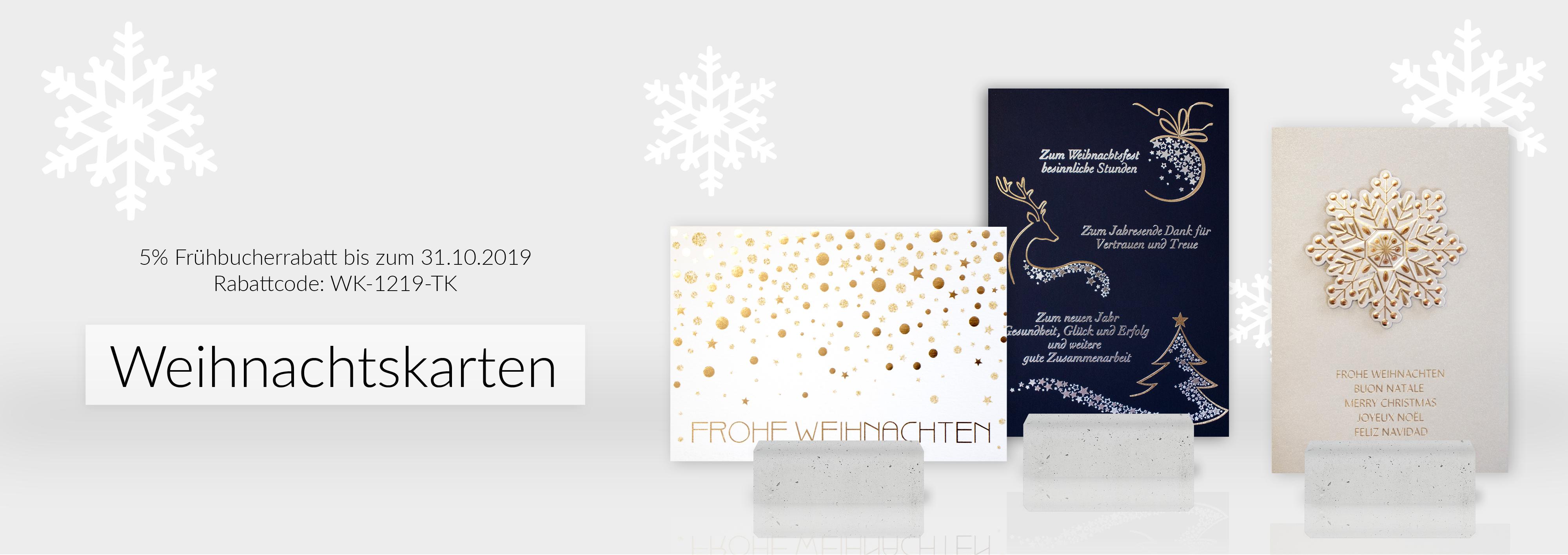Weihnachtskarten Blanko.Startseite